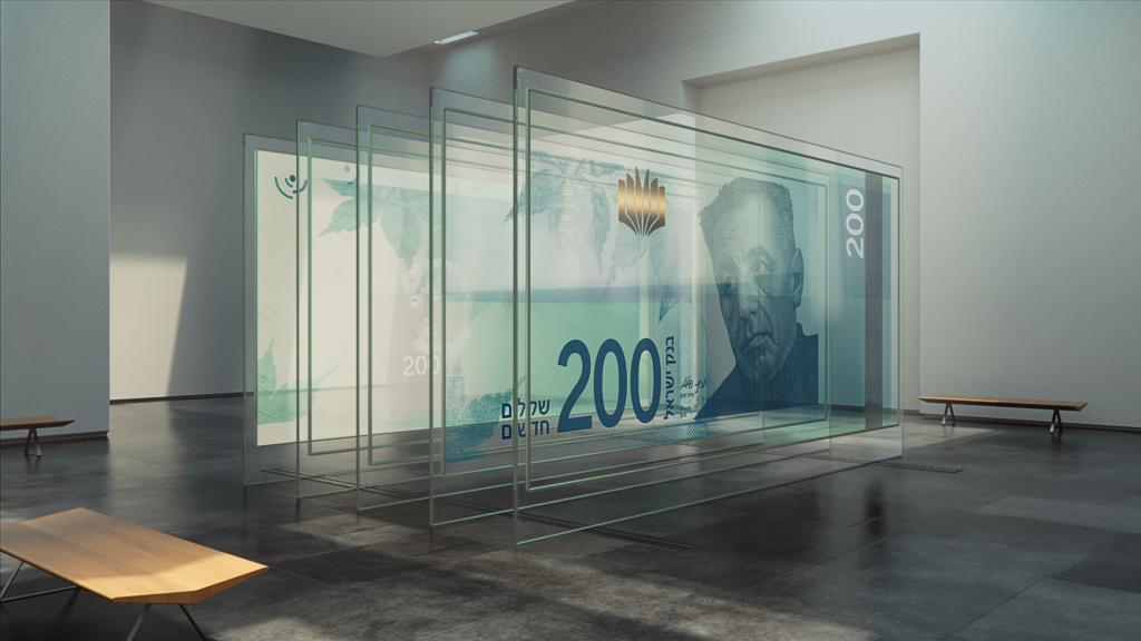 Israel New 200 Banknote
